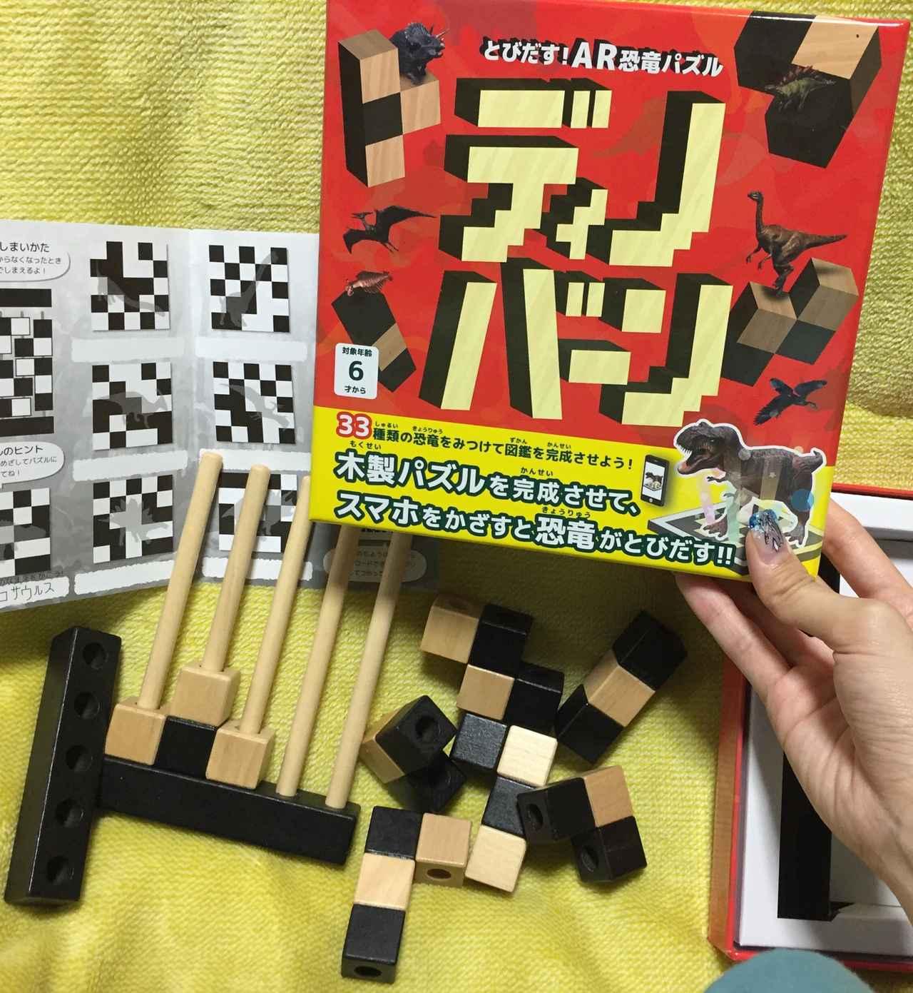 画像: Amazonへのリンク貼っておきます www.amazon.co.jp