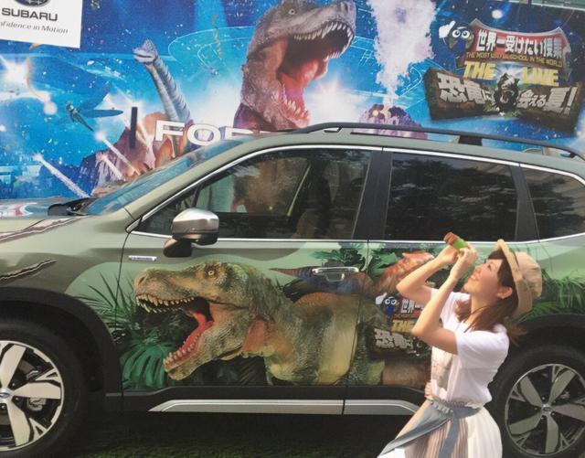 画像: アリーナ前にスバルの新型フォレスターラッピングカーが!