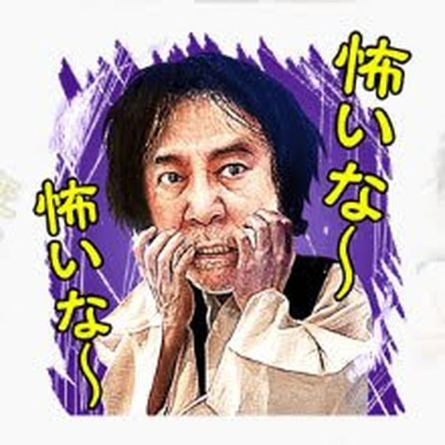 画像: www.appbank.net