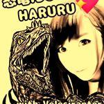 画像: 生田晴香♡恐竜のおねえさん (@haruru327) • Instagram photos and videos