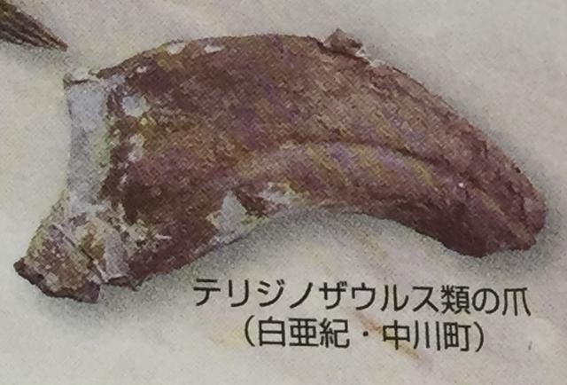 画像: 恐竜は?