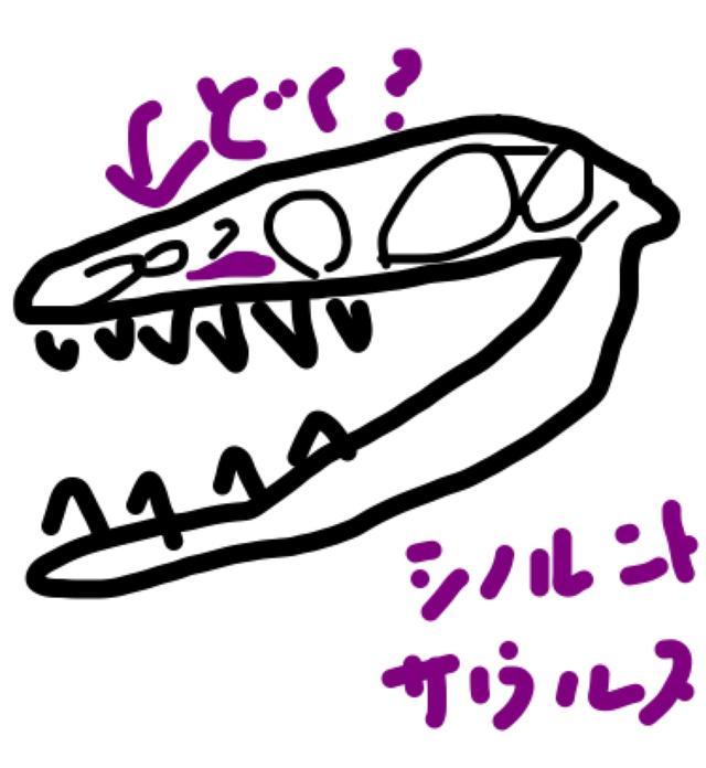 画像2: 毒を持つ鳥がいるなら毒を持つ恐竜もいる?!