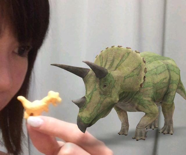 画像4: 期間限定、おっとっとが図鑑とコラボして恐竜に!食べながら楽しく遊んじゃおう!