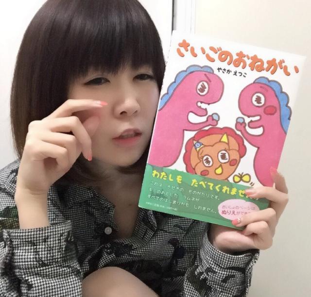 画像3: 泣ける!恐竜の絵本!