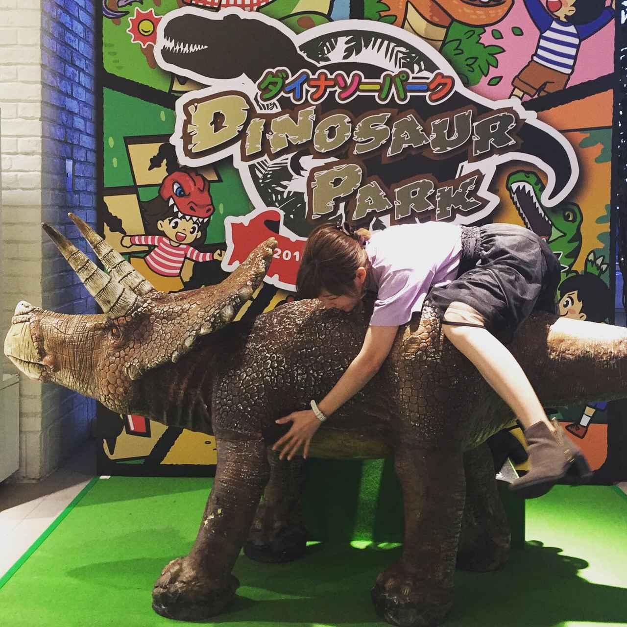 画像1: オービィ横浜のダイナソーパークは大人も全力で楽しめる!