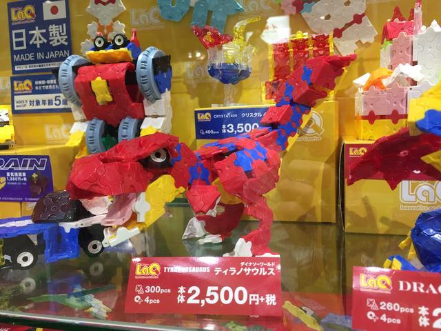 画像2: 東京おもちゃショー2019ボーイズ・トイ部門大賞を受賞したのはもちろん恐竜モノ!