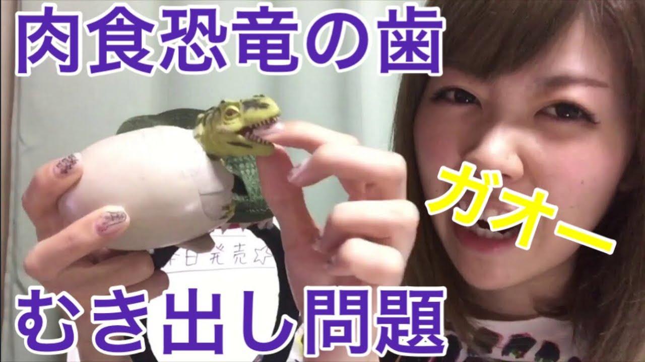 画像: 動画での説明はこちら! youtu.be