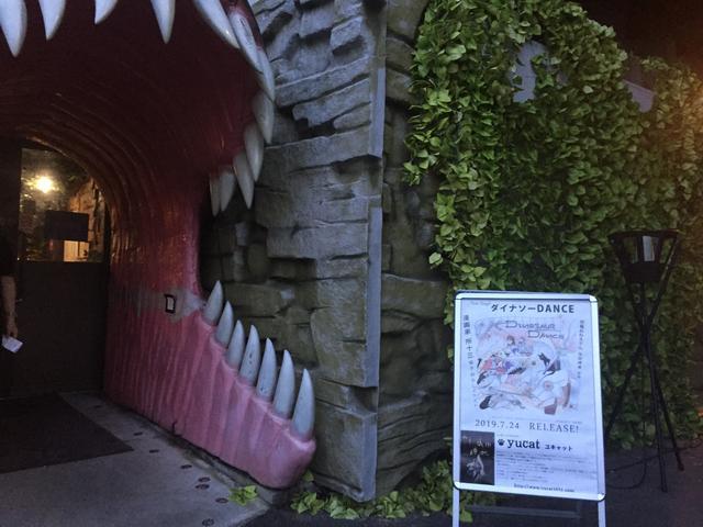 画像2: 肉食恐竜にくちびるはあったのか?!歯むき出し問題!