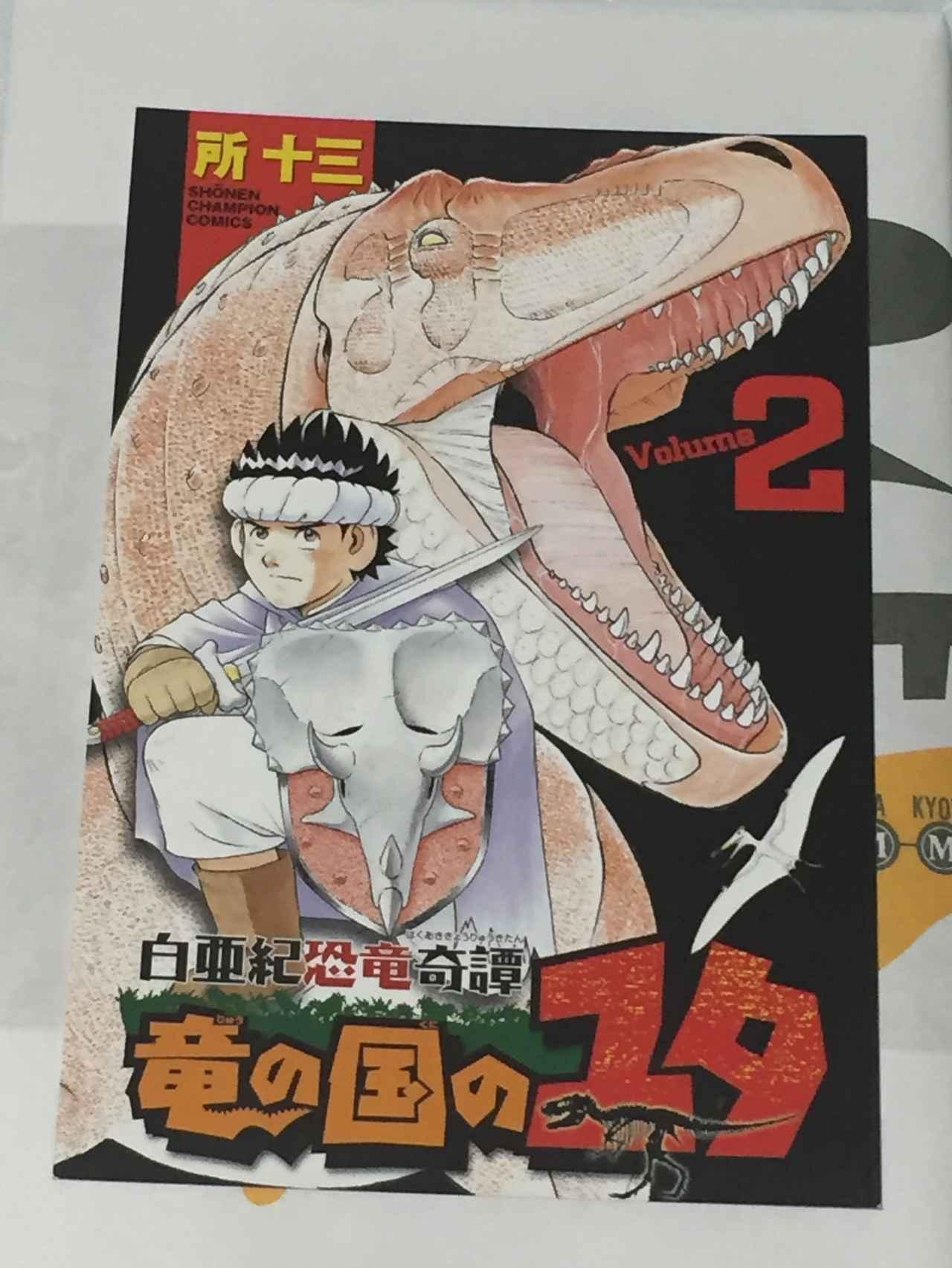 画像5: 肉食恐竜にくちびるはあったのか?!歯むき出し問題!