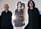 画像: 岩井俊二監督初アニメに、ジブリ鈴木プロデューサーが太鼓判を押しました!