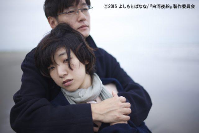 画像2: 新幹線に乗ってでも行く価値あり!今年も熱く『大阪アジアン映画祭』が開催!