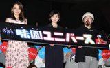 画像: 初主演映画「味園ユニバース」が、公開!関ジャニ∞渋谷すばる、不器用ですから歌います!