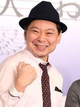 画像: 妻・大島との「妊活ダイアリー」動画公開 !鈴木おさむ、ユーチューバーに?