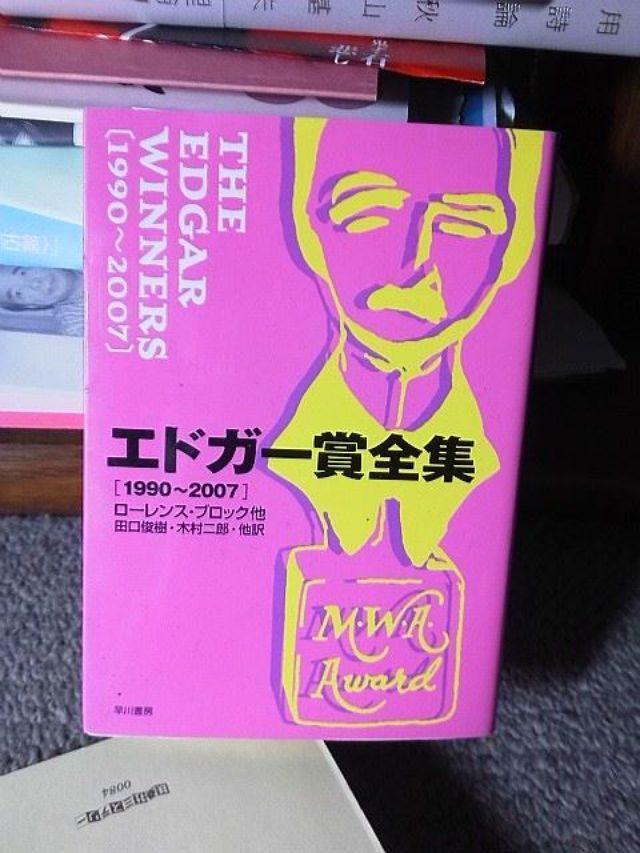 画像: シネフィル新連載:広瀬大志のコワいもの見たさ4 面白い本を見つけたので、さっそく通勤のお供に。 !cinefil.tokyo