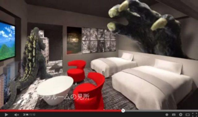 画像: もうオープン!コマ劇跡地に「ゴジラが見えるホテル」オープン間近 予約始まってるぞー!