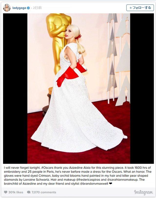 画像: レディー・ガガのアカデミー賞ドレスに費やされたのはなんと1,600時間ですって!!!