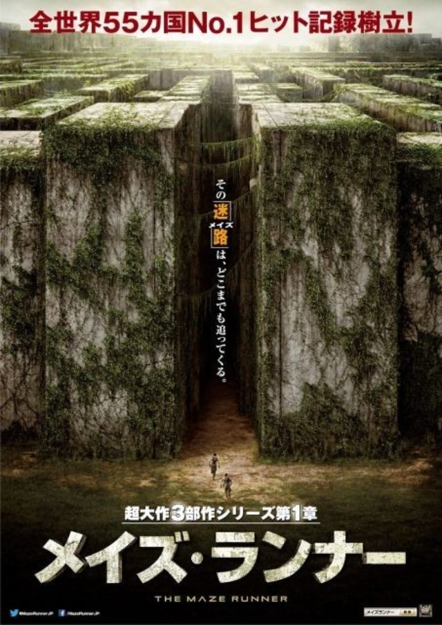 画像: 謎の巨大迷路に挑むランナー…世界中で大ヒット『メイズ・ランナー』5月22日公開