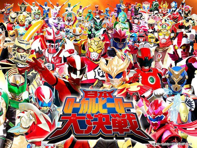 画像: 日本各地で活動する、ご当地ヒーローが集結して映画に出演!奇跡の大集結の理由が泣けます!映画『日本ローカルヒーロー大決戦』製作資金を募集中!