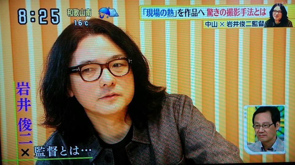 えーー!! 高畑勲監督と、岩井俊...