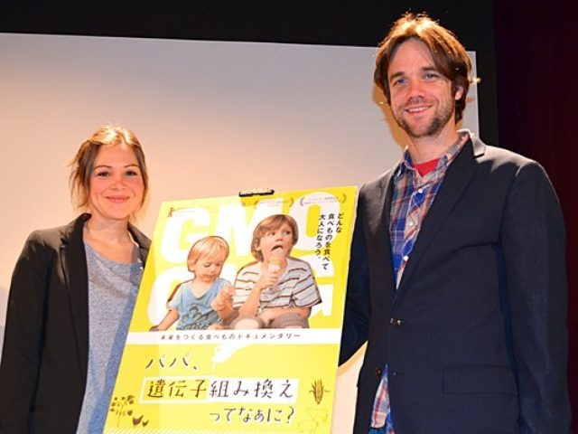 画像: イクメン映画監督、遺伝子組換えの実態を探求した映画が公開に---。