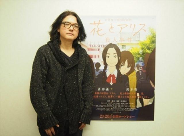 画像: なぜロトスコープでアニメを制作したのか?「花とアリス殺人事件」岩井俊二監督インタビュー