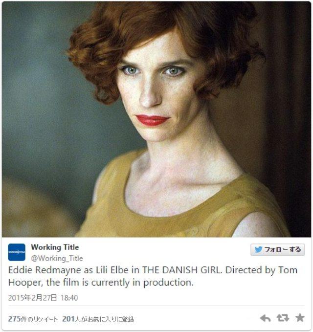 画像: 今年のオスカー俳優エディ・レッドメインの美しすぎる女装姿が公開!