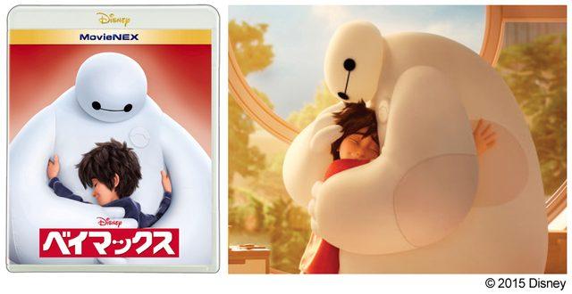 画像: 映画『ベイマックス』のブルーレイ、DVDなどを収めたMovieNEXの発売決定!特典映像のディズニーキャラのキュートなハグ集が公開 ベイマックスやアナも!