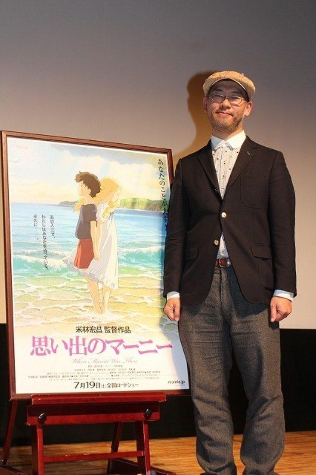 画像: スタジオジブリ『思い出のマーニー』米林宏昌監督、次回作への意気込みを明かす