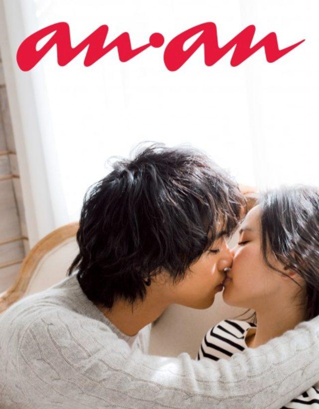 画像1: 俳優・斎藤工、女性誌「anan」で人気モデルと濃厚キスショットを披露!