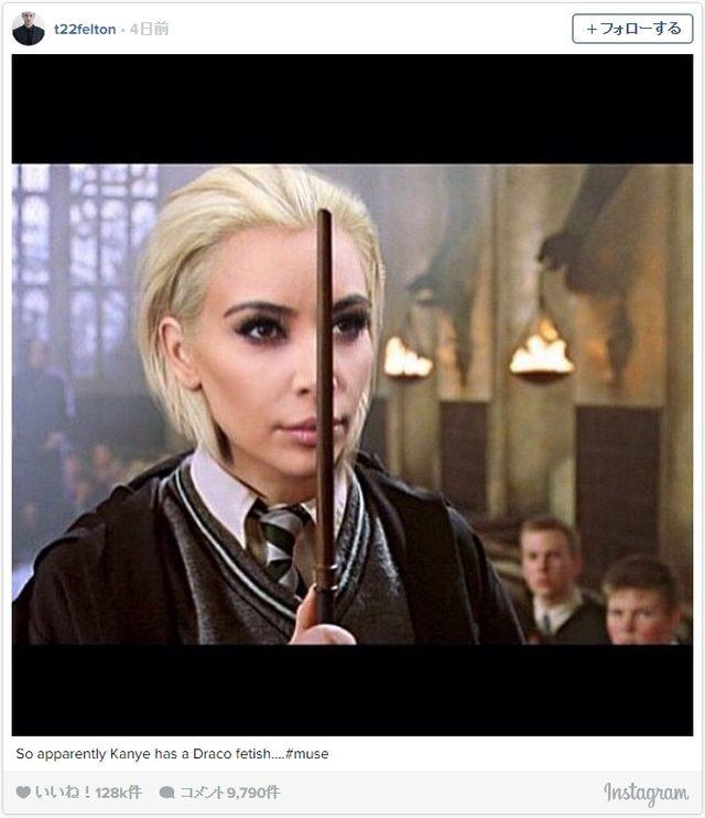 画像: 『ハリー・ポッター』主人公のライバルの、新ドラコ・マルフォイの出現!? Instagramで公開された写真が話題に