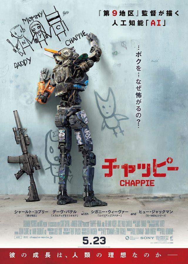 画像: 【全米ボックスオフィス考】『第9地区』監督の新作ロボットアクション『チャッピー』が初登場1位!