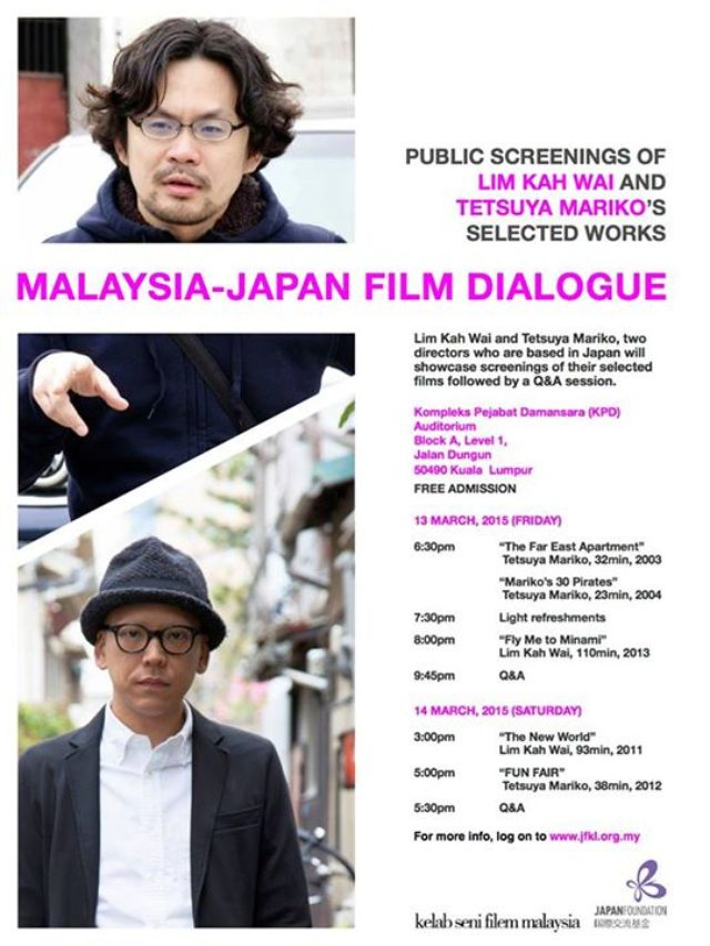画像: 昨日、国際交流基金クアラルンプールThe Japan Foundation, Kuala Lumpurが主催した「Malaysia-Japan Film Dialogue」 真利子哲也監督との、東マレーシアにあるサラワク大学でのワークショップが、無事に終了した。