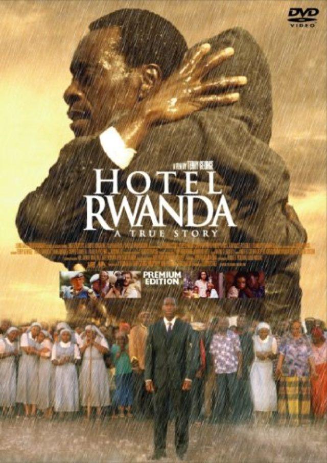画像1: 連載 まつかわゆまのカレイドスコープこんなことを書いてきた シリーズ② 「「ホテル・ルワンダ」「イノセント・ボイス」「白バラの祈り」本当のことから目をそむけないための映画」