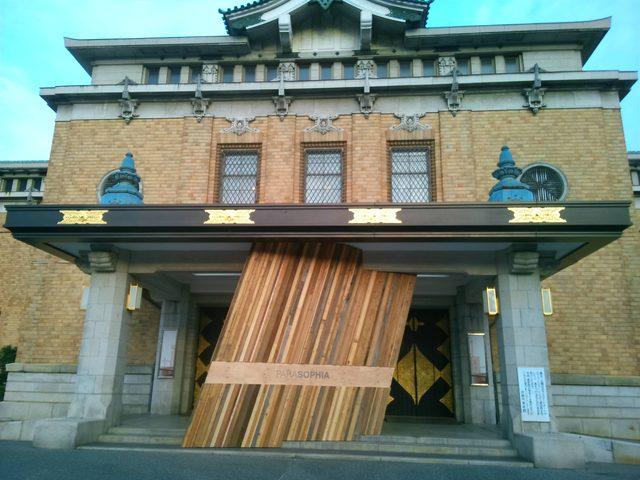 画像: 京都市美術館