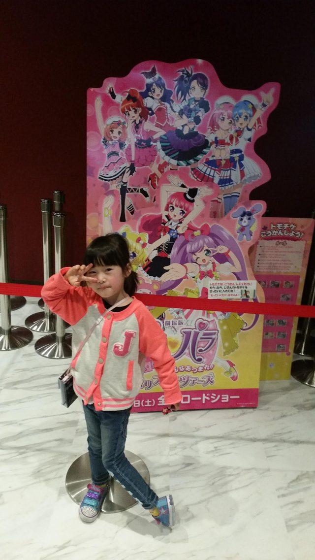 画像1: ついに、シネフィル新連載 「叶井俊太郎式、5才の娘を映画人にする方法」1