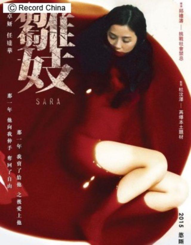 画像: 香港の人気ユニットTwinsのシャーリーン・チョイ(蔡卓妍)が大阪アジアン映画祭で受賞。