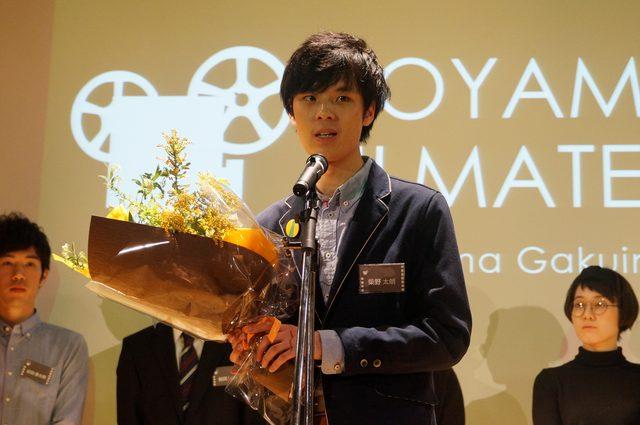 画像: 受賞の柴野太朗監督