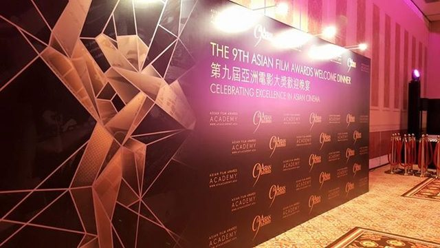 画像: https://www.facebook.com/pages/AFA-Asian-Film-Awards/122749151475?pnref=story
