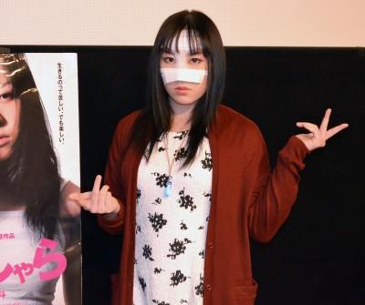 画像: http://www.cinematoday.jp/page/N0071750