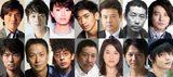 画像: http://www.cinematoday.jp/page/N0071900