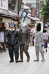 画像: ■『ウルトラ怪獣散歩』とは?