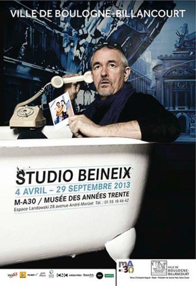 """画像: 四方義朗のOut of CINEMA 12 ....""""Jean-Jacques Beineix"""" の作品"""