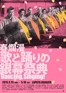 画像: http://intro.ne.jp/contents/2015/03/09_1941.html