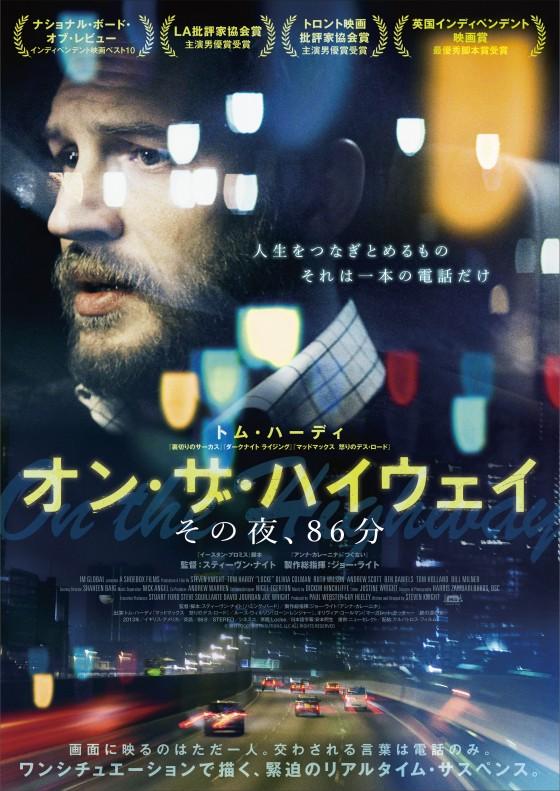 画像: http://www.cinematoday.jp/page/N0072131