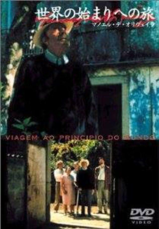 画像7: RIP。 近二十年在日本院线发行的Manoel de Oliveira的电影海报。