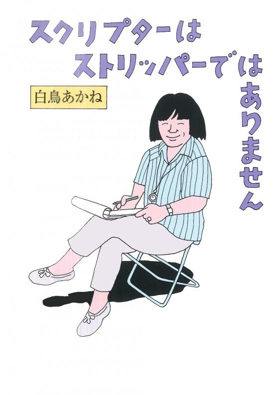 画像: http://www.cinematoday.jp/page/N0072151