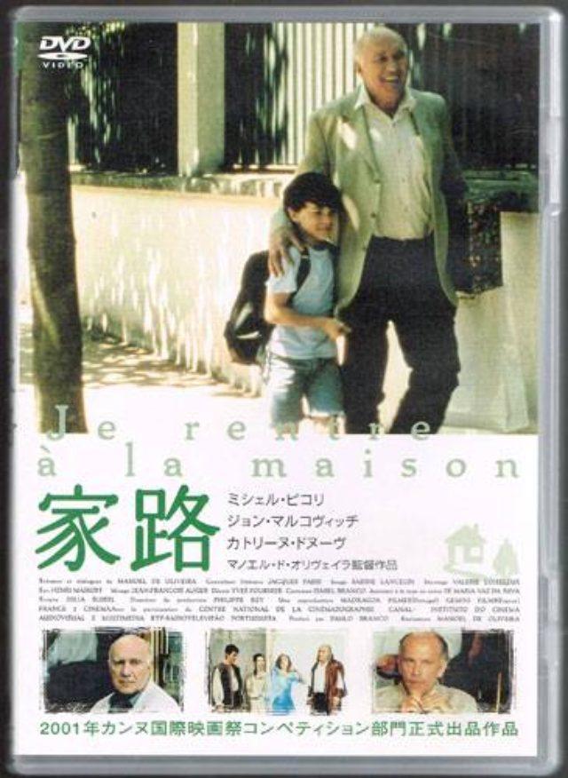 画像3: RIP。 近二十年在日本院线发行的Manoel de Oliveira的电影海报。