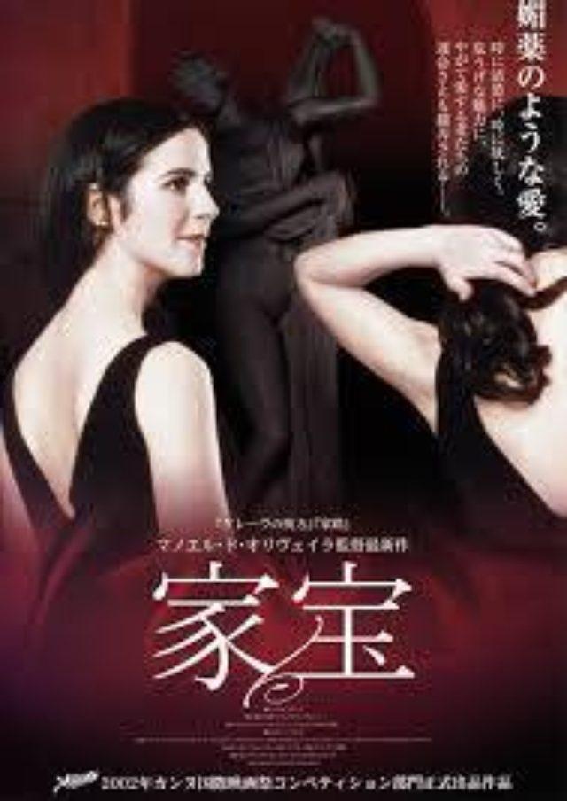 画像5: RIP。 近二十年在日本院线发行的Manoel de Oliveira的电影海报。