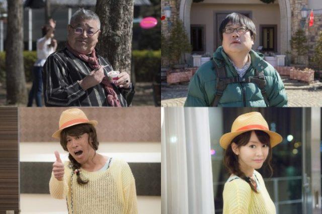 画像: 左上から中尾彬、六角精児、柳沢慎吾、桐谷美玲 www.cinematoday.jp