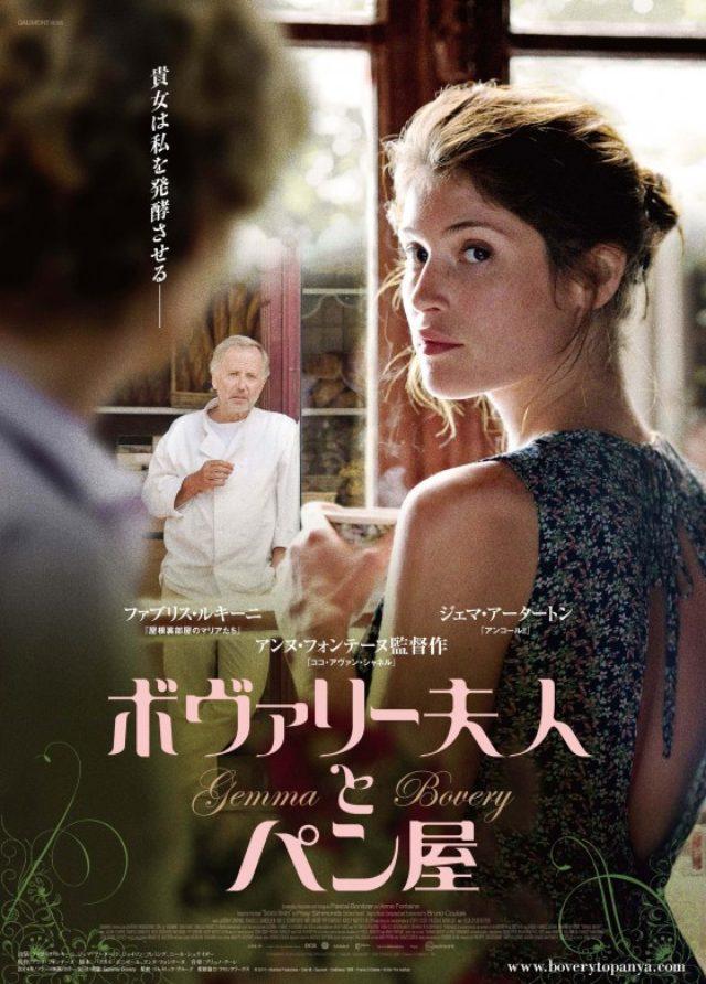 画像: www.cinematoday.jp
